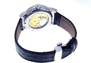 Часы Bruno Sohnle 17.13073.141