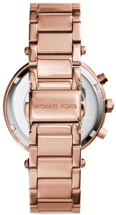 Часы MICHAEL KORS MK6470
