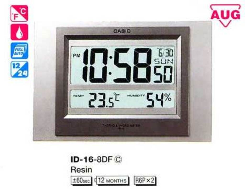 Настенные часы Casio ID-16-8D
