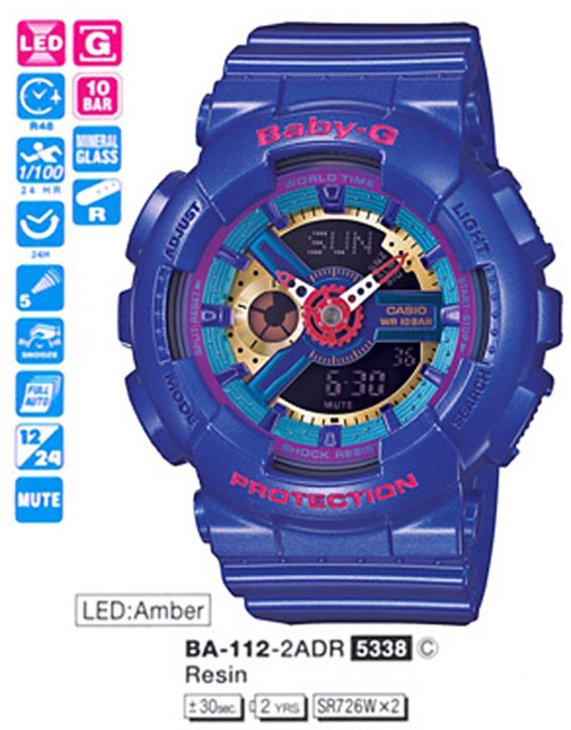 Купить Casio Baby-G Collection данная серия часов