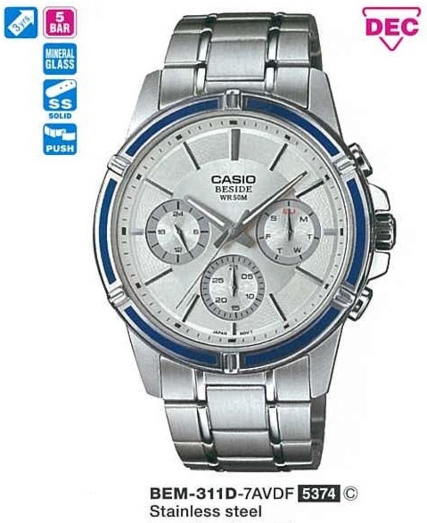 CASIO Beside купить наручные часы - Москва