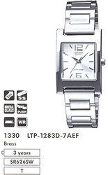 Часы CASIO LTP-1283D-7AEF - Дека