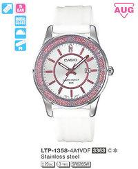 Часы CASIO LTP-1358-4A1VDF - Дека