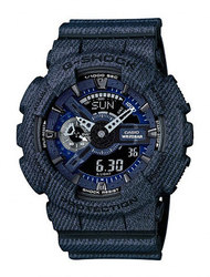 Годинник CASIO GA-110DC-1AER 205138_20160407_359_550_GA_110DC_1A.jpg — ДЕКА