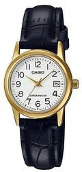 Часы CASIO LTP-V002GL-7B2UDF - Дека