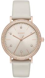 Часы DKNY2609 - Дека