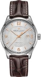 Часы HAMILTON H32755551 - ДЕКА