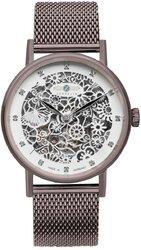 Часы ZEPPELIN 7469M-5 - Дека