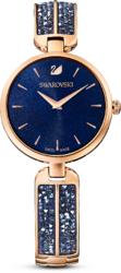 Часы Swarovski DREAM ROCK 5519317 - Дека