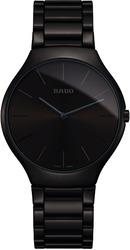 Часы RADO 01.140.0269.3.030 - Дека